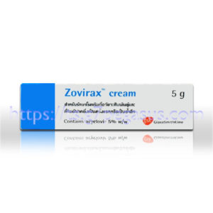 Zovirax-cream-5g